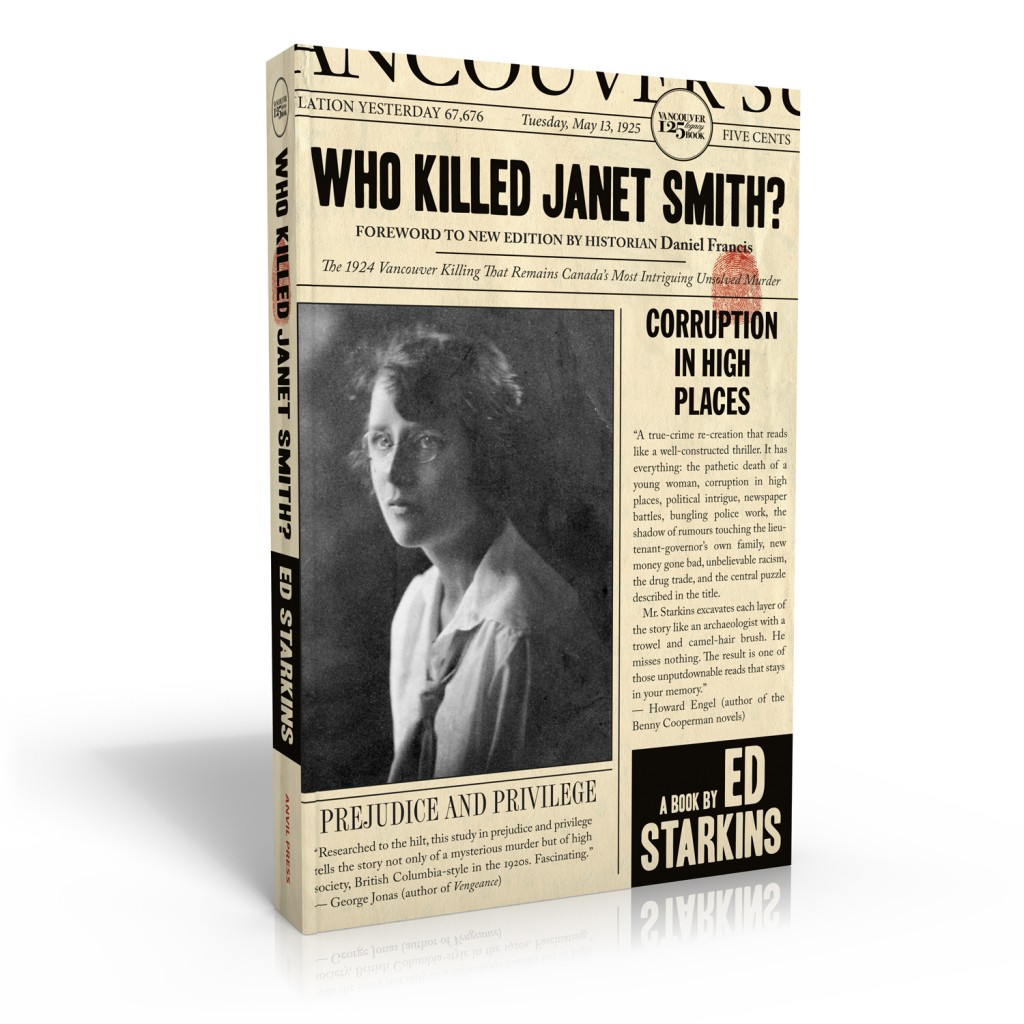 Who Killed Janet Smith? book jacket